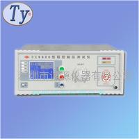 泉州 5KV程控耐电压测试仪 CC9900