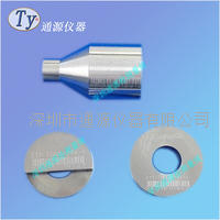 上海 E17-7006-27K-1螺纹式灯头通规