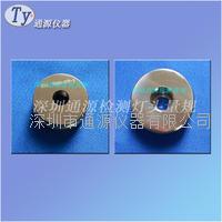 E14-7006-27F-1螺纹式灯头通止量规 E14-7006-27F-1