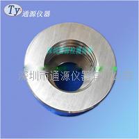 深圳 E40-7006-27-7螺纹式灯头量规通规 E40-7006-27-7