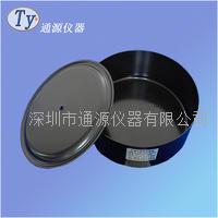 浙江 电磁灶能效试验用标准锅|电磁灶能效率测试用标准锅 GB21456-2008