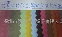 【量大从优】厂商直销90*88幼棉染色平布 府綢布 箱包靠垫用布