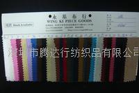 【厂家直销】6股毛葛丝粗纹 颜色齐全可定制 用途广泛  6股毛葛丝粗纹