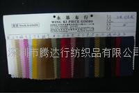 现货供应21坑全棉灯芯绒 服装箱包沙发灯芯绒 颜色多样量大从优 21坑全棉灯芯绒