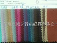 【厂家直销】420D里布 环保里布 箱包里布 化纤面料颜色齐全 420D里布 环保里布 箱包里布 化纤面料