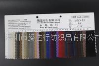 现货供应 加厚仿皮绒有机面料梭织有机棉里布印花花布全棉定制 加厚仿皮绒有机面料梭织 里布