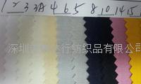 大量现货供应40*42双面毛布 抓毛布 抓毛绒布 箱包窗帘沙发毛布 40*42双面毛布