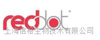 Reddot Biotech