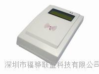非接触式IC卡读卡器 CUni350S