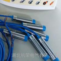 线内置放大器小型接近传感器 EM-038P