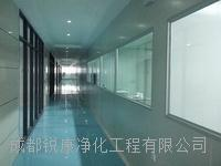 重庆医疗器械GMP车间装修