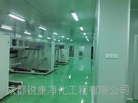 重庆实验室装修、成都实验室设计、德阳实验室规划