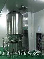 生物安全实验室装修 生物安全实验室装修