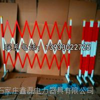 电力绝缘伸缩围栏  1.2*3.5