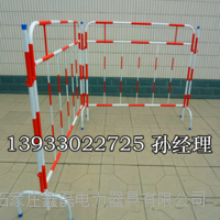 电力围栏 1.2*1.5