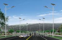 太阳能路灯ML-209