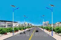 太阳能路灯ML-201