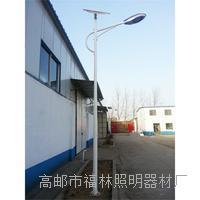 太阳能路灯ML-208