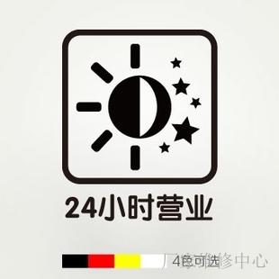 宁波普田燃气灶维修电话=>*欢迎光临【!】网站