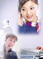 欢迎访问*」—西门子燃气灶网站维修(宁波)@各中心%售后服务咨询电话欢迎您!】