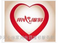 欢迎访问$宁波海尔空调{官方网站全国各点}售后服务咨询电话欢迎您!!