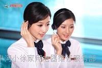 迎访问$宁波海尔空调{官方网站全国各点}售后服务咨询电话欢迎您!!