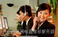 欢迎访问$宁波帅康空调{官方网站全国各点}售后服务咨询电话欢迎您!!