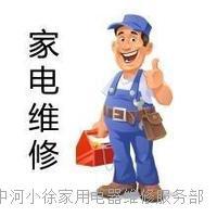 欢迎进入@)宁波长菱空气能网站各点售后服务〃咨询电话