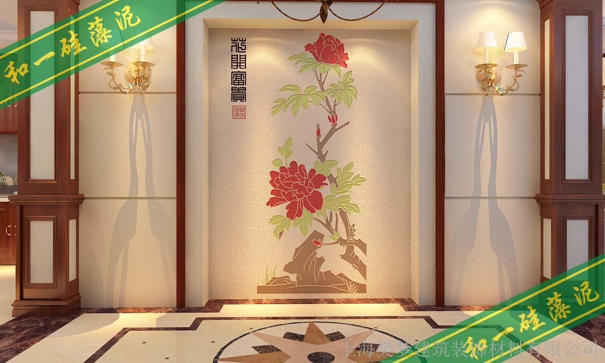 电视背景墙 客厅效果图 玄关效果 房间效果 餐厅效果 硅藻泥玄关