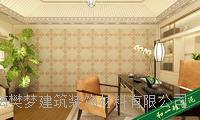 装饰壁材 硅藻泥 上海硅藻泥 硅藻泥的功能 墙纸 乳胶漆 油漆 硅藻泥哪个品牌好 装修 装修房子