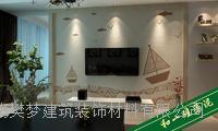 上海硅藻泥 什么硅藻泥不脱粉 什么硅藻泥无胶 什么硅藻泥无害 硅藻泥十大品牌 硅藻泥什么效果 和一硅藻泥