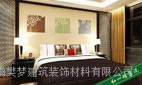 上海和一硅藻泥 上海客厅效果图 客厅装修 上海进化空气 硅藻泥除甲醛  上海硅藻土 上海装修设计