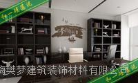 上海客厅电视背景墙 上海硅藻泥装修 上海效果图 上海硅藻泥背景墙 硅藻泥缺点 硅藻泥吊顶效果图 吊顶效果图