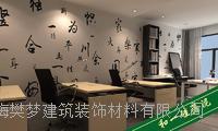 硅藻泥价格 什么是硅藻泥 会吸甲醛的墙 电视背景墙 大厅效果图 办公室效果图 房间效果 餐厅效果 玄关效果图 吊顶效果图 办公室效果图