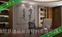 硅藻泥房屋翻新 办公室装修设计 硅藻泥装修设计 硅藻泥效果 什么是硅藻泥 会呼吸的墙
