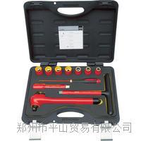 日本RAHCO鱼牌工具套装|扳手组套 7811DMV