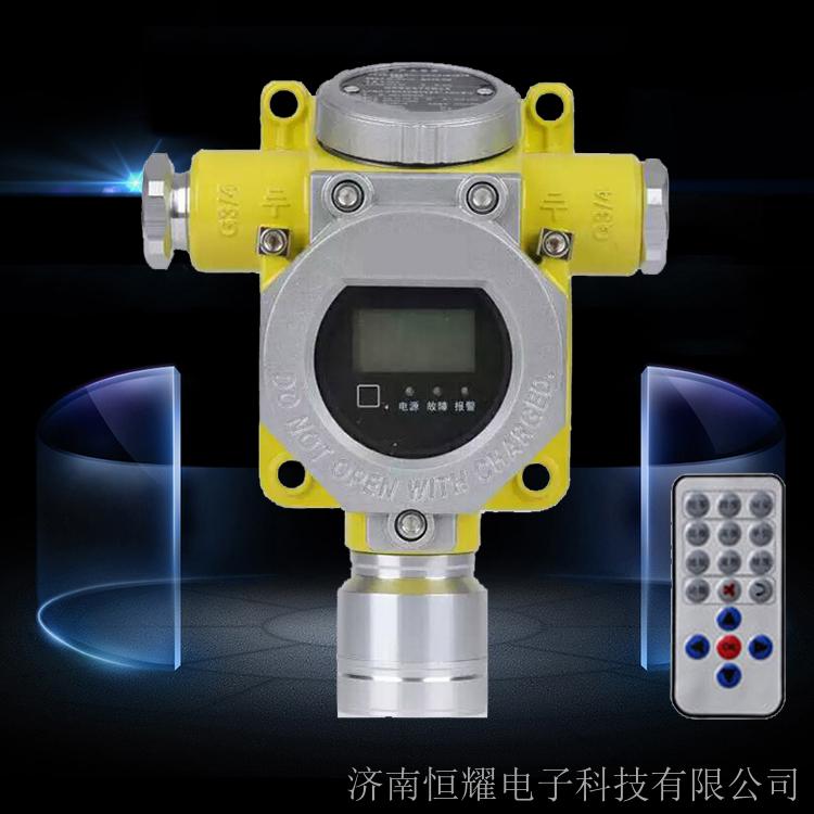 一氧化氮气体报警器/一氧化氮气体检测仪价格 rbt-6000