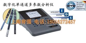Multi 9310台式数字化多参数分析仪 德国WTW