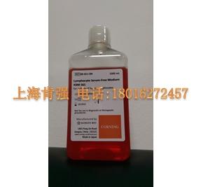 KBM561淋巴细胞无血清培养基 美国Corning 88-561-CM