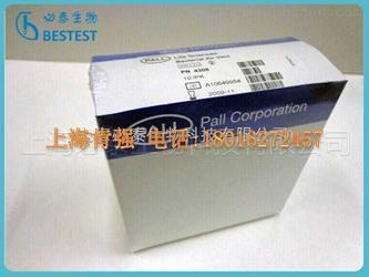 PALL 4308美国 玻璃纤维膜灭菌装滤器