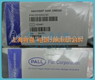 PALL OD300C33美国 Nanosep 300K Omega超滤离心管