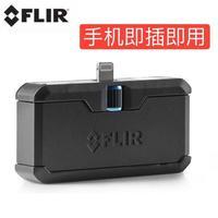 FLIR ONE pro 3代 热像仪探头☆★适用于安卓或苹果手机