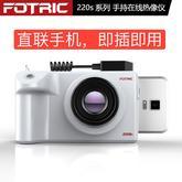 FOTRIC 220S 三种用法/ FOTRIC热成像仪