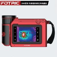 FOTRIC 280系列 专家级科研红外热像仪