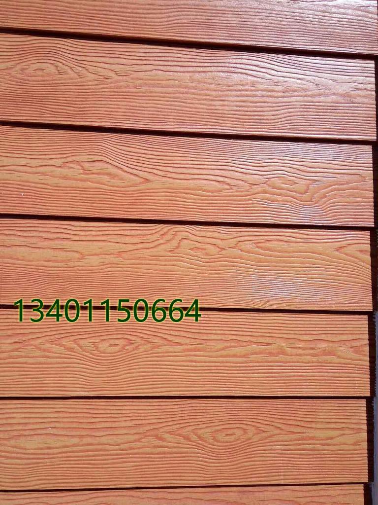北京别墅外墙装饰水泥木纹板产品简介: 木纹板是北京公司生产的一种人造纤维水泥木纹板。水泥木纹板施工及安装容易,能抵受弯曲,耐火及抗击昆虫侵蚀,其悦目之木纹结构,使你的房屋变得古典雅致,房屋年保持崭新款式。 产品特点: l 轻质高强、收缩力低 l 施工方便 l 防火、防虫、抗真菌 l 隔音、隔热、耐湿 l 可刻、可锯、可钻 应用范围: 北京别墅外墙装饰水泥木纹板可用于别墅、低层建筑物外墙或建筑室内特殊部位的装饰。板材立面的阴影体现出重复的韵律。板材与板材之间有一定的垂度的搭接,板材通过紧固件固定于一个较平整
