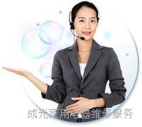 成都万家乐热水器官方网站售后服务咨询电话<-中心<-欢迎访问>>