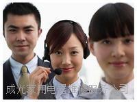 欢迎访问}-成华区NORITZ/能率官方网站成华区售后服务咨询电话欢迎您