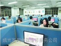 欢迎访问}-成华区小天鹅官方网站成华区售后服务咨询电话欢迎您