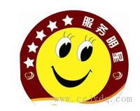 欢迎访问-成都B&W宝华音响官方网站&&各点售后服务修理电话欢迎您