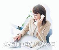 欢迎访问->*-{双流区力宝声--官方网站}>>>各点售后服务咨询电话欢迎您&!